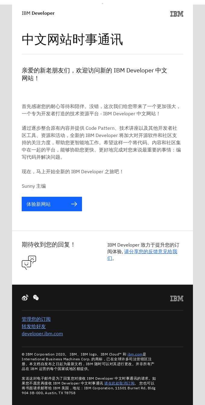 欢迎访问新的 IBM Developer 中文网站!