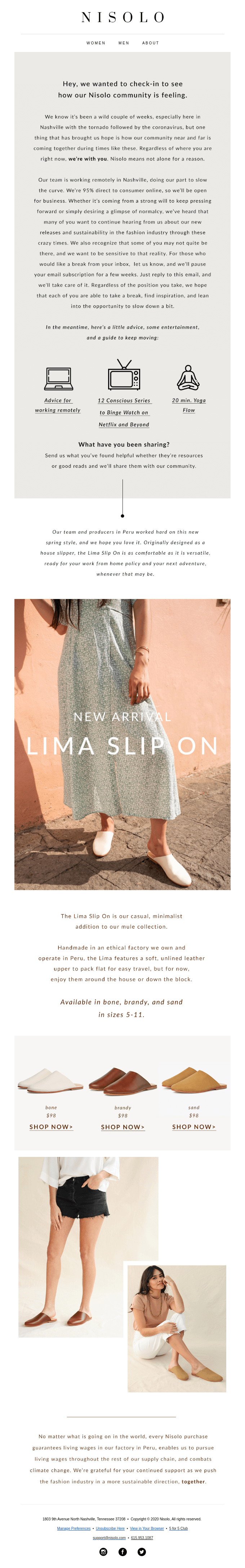Our latest slip-on is here, just in time for social distancing.